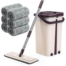 Magic Cleaning Mops with Bucket Flat Squeeze Spray Home Kitchen Floor Clean Tools Hand-Free Wringing Floor Cleaning Lazy Mop(China)
