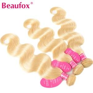 Image 4 - Beaufox 613 пряди блонд с закрытием бразильские волнистые 3 пряди с закрытием светлые человеческие волосы пряди с закрытием Remy