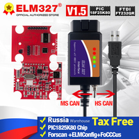 ELM327-escáner v1.5 USB FTDI, con interruptor obd2, para escanear ELMconfig HS CAN y MS CAN mini elm327 BT OBD2, lector de código