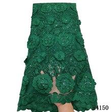 Tecido de renda africano 2020 alta qualidade laço bordado verde francês tecido renda nigeriano cabo solúvel em água renda para o casamento