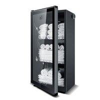 Toalha aquecedor de desinfecção gabinete salão de beleza jardim de infância uv desinfecção toalha gabinete toalha aquecedor