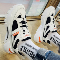 Men Vulcanized Shoes Tenis Masculino Casual Shoes Fashion Breathable Men Mesh Platform Chunky Sneakers Zapatos De Hombre D8 14
