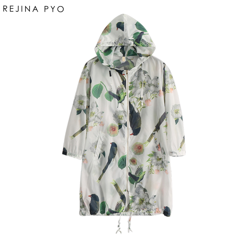 REJINAPYO Women Oversize Fresh Printed Thin Trench Sunscreen Coat Casual Transparent Thin High Street Sun Protection Outerwear