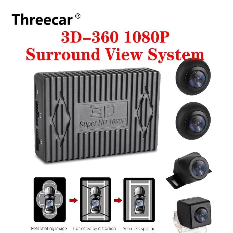 2020 Автомобильный видеорегистратор HD 3D 360 система объемного вида для вождения с системой панорамного обзора птицы 4 автомобильных камеры 1080P ...