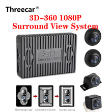 Car DVR Camera Driving Panorama-System Bird-View 360-Surround G-Sensor-Night-Vision 1080P