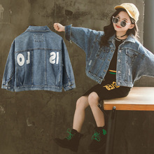 Girls Coats Jackets Spring Kids Clothes Teenage Children School-Outfits for Denim 8/10/12-years