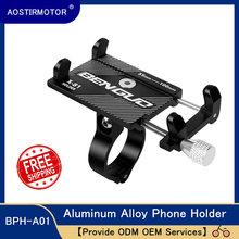 AOSTIRMOTOR uchwyt na telefon rowerowy aluminiowy smartfon regulowany wspornik GPS uchwyt na telefon do telefonu IPhone Samsung tanie tanio Inne