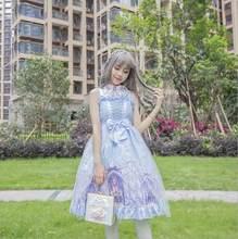Японское платье лолиты jsk шифоновое синее мягкое для девочек