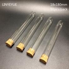 50ピース/パック18 × 180ミリメートルラボ平底ガラス試験管コルク栓で実験室のガラス器具