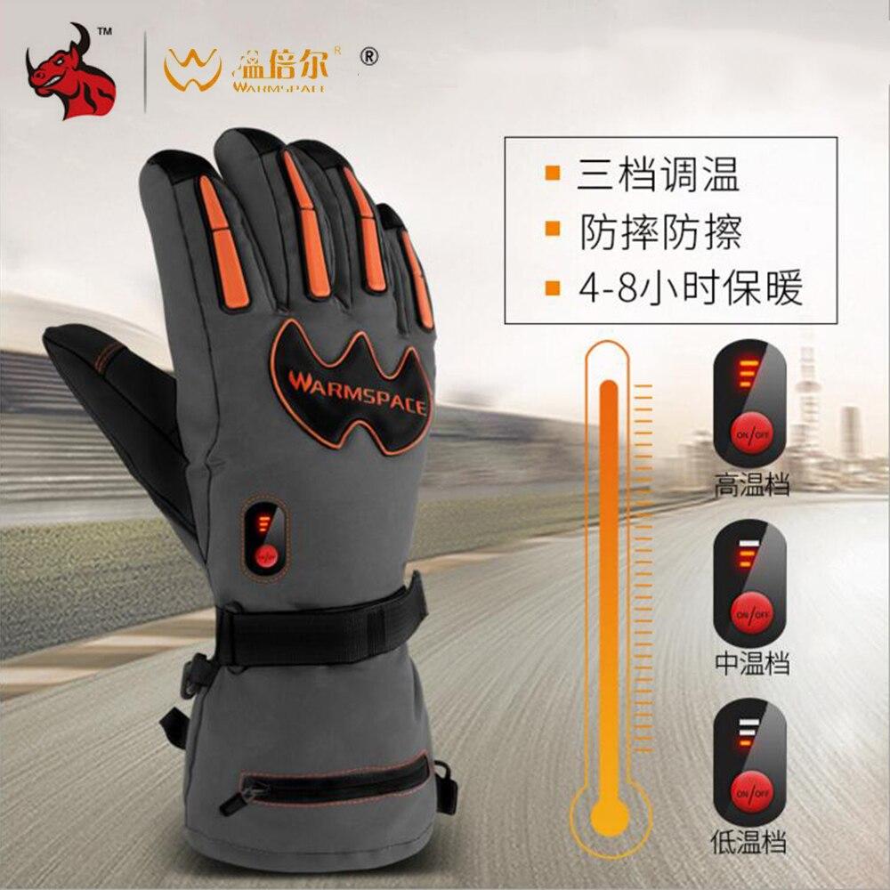 WARMSPACE gants de Moto hiver gants chauffants à piles équitation coupe-vent imperméable gants de Moto écran tactile Gant Moto