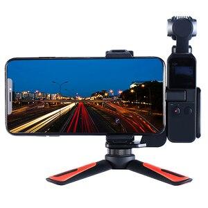 Image 3 - Mini trípode portátil Ulanzi para DJI Osmo, mango de cámara de bolsillo, Clip de montaje para teléfono, soporte de escritorio, accesorios para trípode