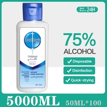100*50ml Hand Gel Portable DHL Quick Dry Sanitizer Antibacterial Cleaning Moisturizing Travel Disposable No Clean