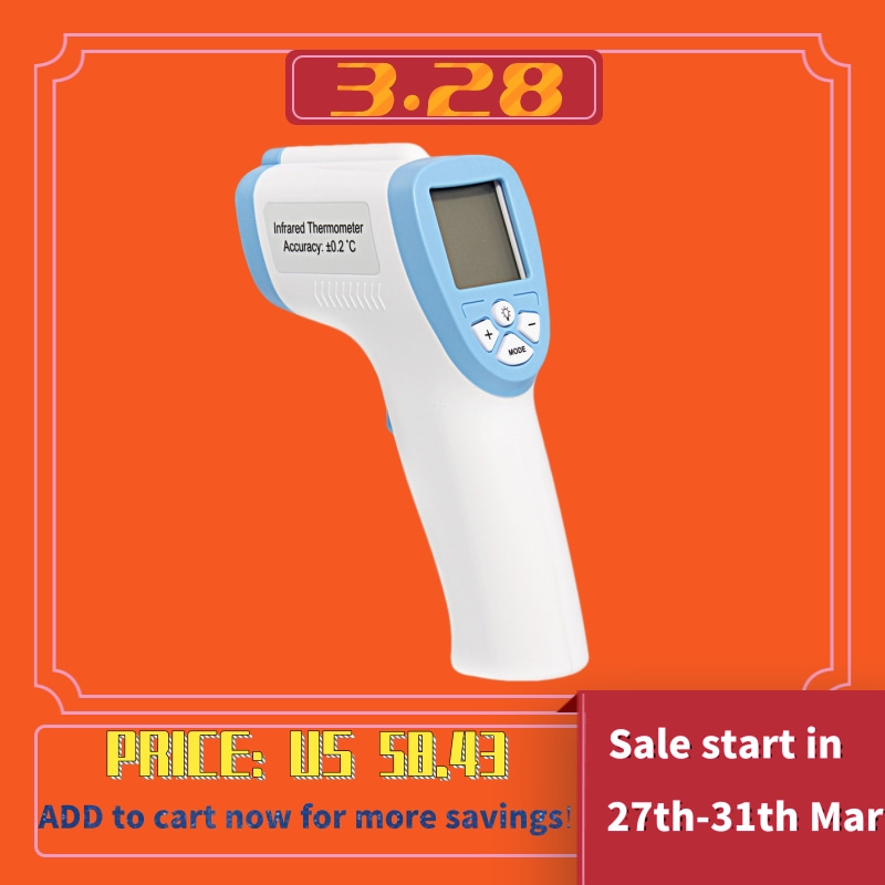 High Quality Baby/Adult Digital Termomete Infrared Forehead Body Thermometer Gun Non-contact Temperature Measurement Device
