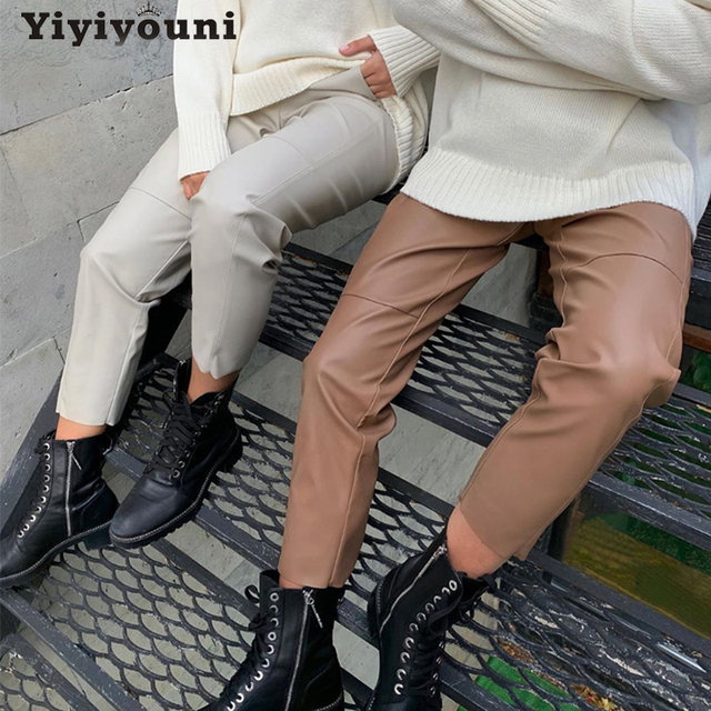 Yiyiyouni High Waist Spliced Leather Pants Women Loose Drawstring PU Leather Trousers Women Autumn Solid Straight Pants Female 1