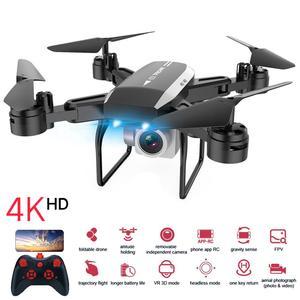 Image 1 - KY606D Drone 4K Hd Luchtfotografie 1080P Vier As Vliegtuigen 20 Minuten Vlucht Luchtdruk Hover Een key Take Off Rc Quadcopter