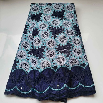 2020 cotton swiss voile Lace Embroidered African Lace Fabric With Stones/Beaded Swiss Voile Cotton Lace Fabric For Clothes