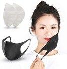 Unisex Breathable Mo...