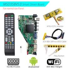 אנדרואיד 8.0 1G + 4G 4 ליבות MSD358V5.0 אינטליגנטי חכם אלחוטי WI FI טלוויזיה אוניברסלי LCD LED כונן לוח 7key 2ch 8bit lvds 4 מנורה
