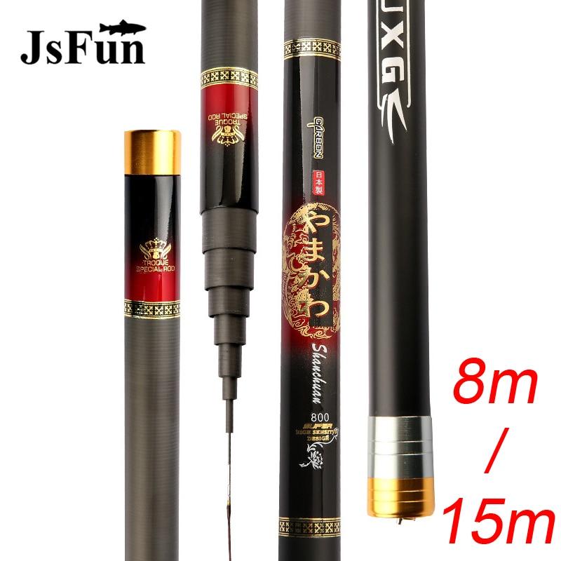 Carbon Power Hand Pole Telescopic Fishing Rod 8M 9M 10M 11M 12M 13M 14M 15M Superhard Taiwan Fishing Rod Spare Tips YG53