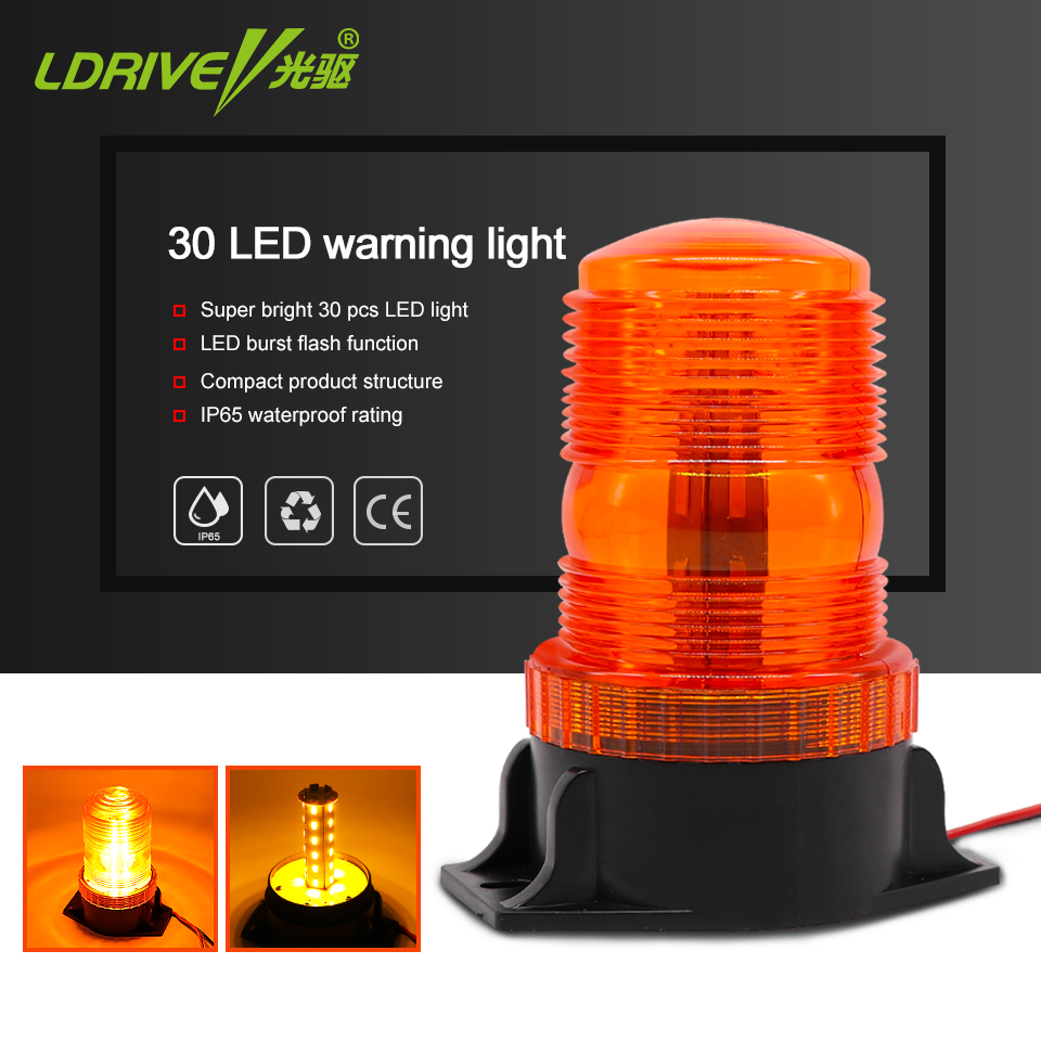 12V/24V 30 LEDs Strobe Flashing Warning Light Amber Beacon Safety Signal Lights Yellow For School Bus Truck Vehicle Universal