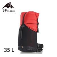 3F UL GEAR Trajectory 35L Camping Ultralight Backpack Durable Travel Women/Men Bag XPAC Packs Outdoor Sport Bag Waterproof