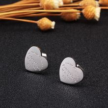 Stainless Steel Forever Lovers Heart Earrings for Women Luxury Small Engraved Stud Brand Jewelry