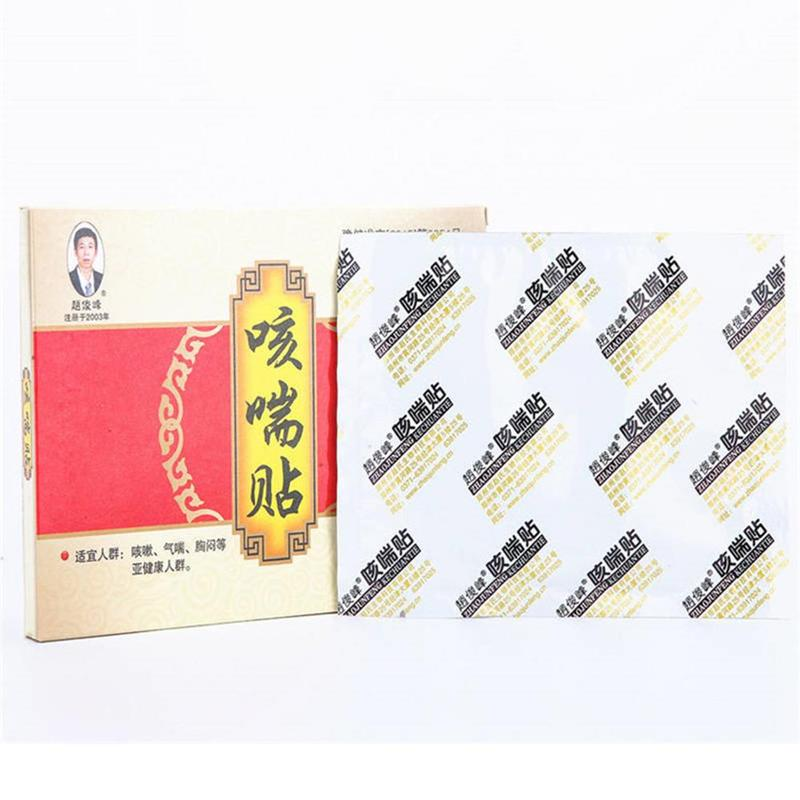 4pcs New Arrival Adult Plaster Anti-cough Patch Sticker Cough Chinese Medicine Herbs Wetness Patch To Relieve Cough Asthma