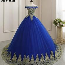 Quinceanera Dress 2020 New Luxury Boat Neck Party Prom Ball Gown Vintage Lace Ve