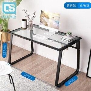 Современный компьютерный Настольный закаленный стеклянный стол