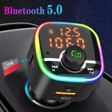 """פ""""ד QC3.0 מהיר מטען רכב MP3 נגן TF U דיסק אודיו מקלט Bluetooth 5.0 FM מודולטור מהיר רכב USB טעינה דיבורית שיחה"""