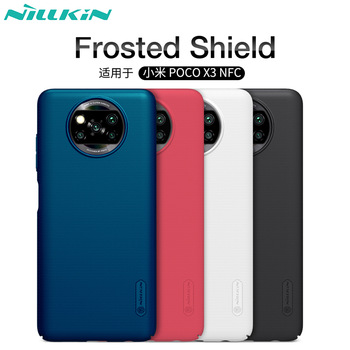 Case For Poco X3 NFC Cover Xiaomi Poco X3 NFC NILLKIN Super Frosted Shield Matte hard back case Poco Phone X3 NFC Global Version rugged shield silicone case for xiaomi poco m3 x3 nfc military heavy duty protection hard phone cover for xiaomi mi 10t 10 note10 redmi note9s note 9