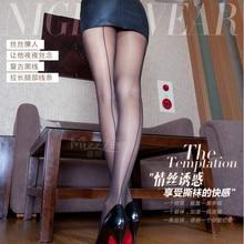 15D Women's Vintage Cuban Luxury Seamed Stockings Heel Toe Reinforcement T-crotch High Waist Pantyhose  Sexy Lingerie Women