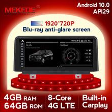 Na całym świecie ekskluzywny System!Android 10 0 samochodowe multimedia radio dla BMW F30 F31 F34 F20 F21 F32 F33 F36 NBT z 8 rdzeniami 4G + 64G 4G plus tanie tanio MEKEDE CN (pochodzenie) podwójne złącze DIN 4*45 256G System operacyjny Android 10 0 DVD-R RW VIDEO CD DVD-RAM JPEG GOOD