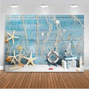 Image 2 - ימי הגה כיוון חוף צילום רקע שיט הרפתקאות עץ סד לוח יילוד סיילור דיוקן תמונה רקע אבזרי