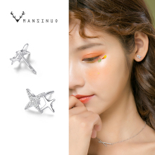 925 sterling silver earrings stars fashion temperament needle simple
