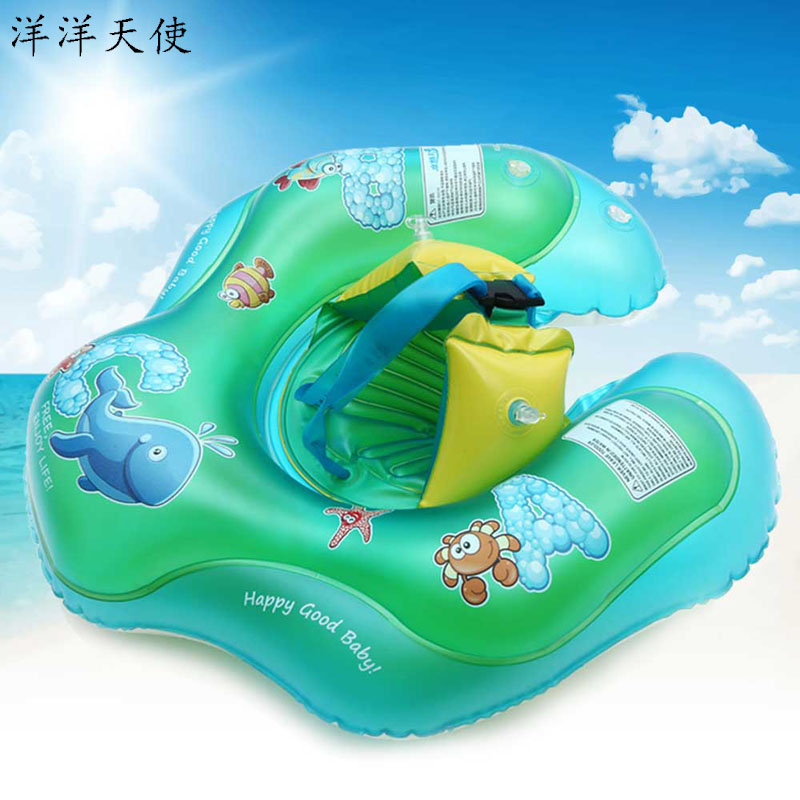 Baby Bath Beach Toys Anti-rollover Double-layer Swimming Ring Floaty Inflatable Summer Kids Toys Water Games Sand Toys For Child