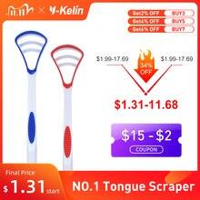 2020 New Y Kelin Tongue Scraper  Brush Cleaner Oral Cleaning Toothbrush  Brush Fresh Breath Remove Coating Tongue Scraper