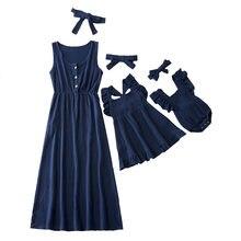 Одежда для мамы и дочки летняя семейная Одинаковая одежда платье