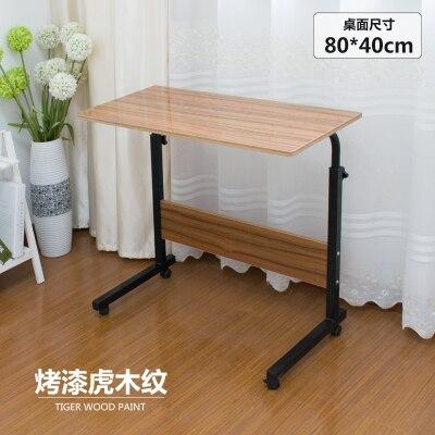 Домашний простой стол для ноутбука портативный легкий подъем подвижный настольный компьютерный стол ленивый прикроватный столик серповидный обеденный стол с грузовиками - Цвет: tiger wood grain