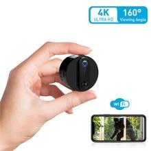 Qztミニipカメラ4 18k広角スモールセキュリティカメラ長時間スタンバイ低エネルギー消費デジタルマイクロビデオカメラwifi