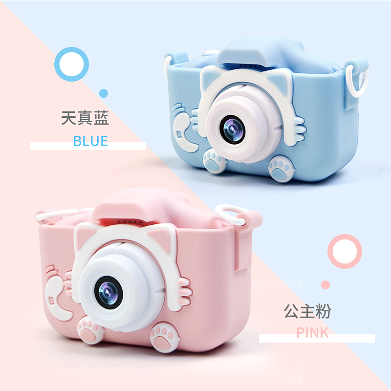 Children's 2000W HD-Camera Digital Camera Dual Cameras Recording Video With Fun Games Multi-function Camera Kids Camera Toy