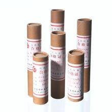 500 unids/caja de punto de fusión capilar pipeta diámetro 0,9-1,1mm Microcapillary tubo para experimento de laboratorio