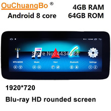 Ouchuangbo android 9.0 gps navigation audio for mercedes benz GLK Class X204 280 300 350 2008-2015 with 8 cores radio 4GB 64GB