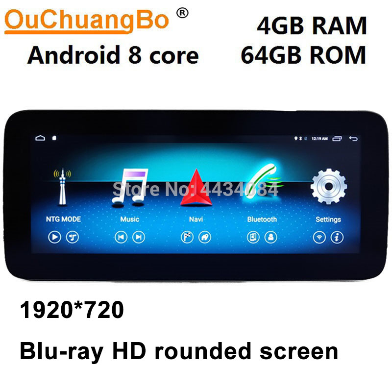 Ouchuangbo <font><b>android</b></font> 9.0 gps navigation audio for mercedes <font><b>benz</b></font> GLK Class X204 280 300 350 2008-2015 with 8 cores radio 4GB 64GB image