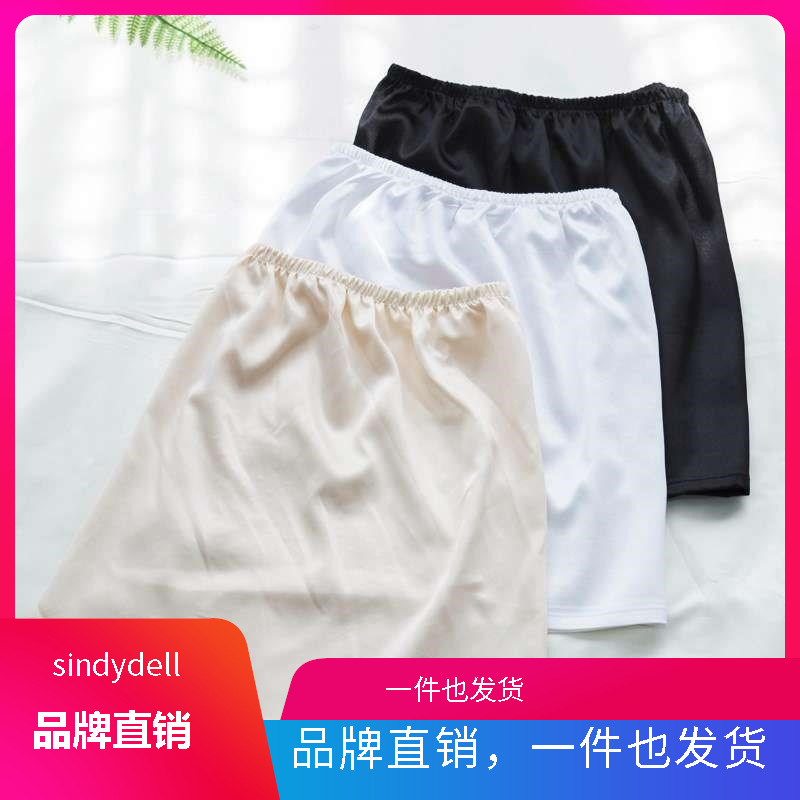 Sweet Base Skirt White Skirt Lining Anti-through-Style Underdress Fabric Inside Underwear Smooth Skirt Soft