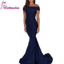 Вечернее платье с открытыми плечами длинное эластичное атласное