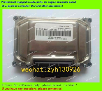 For GEELY Vision EMGRAND car engine computer board/ME7.8.8/ ECU/Electronic Control Unit/F01R00DGQ7/F01RB0DGQ7/Big turtle series