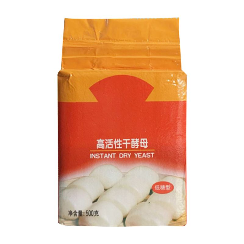500g Low Glucose Tolerance Instant Dry Yeast Highly Active Powder Bread Making 11UC