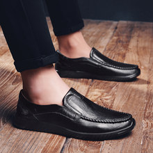 Leather Men Casual Shoes slip on Fashion Men Loafers Breathable Walking Shoes outdoor Lightweight moccasins Driving Footwear(China)