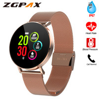 Smart Watch Women Y1 Blood pressure Heart Rate Sleep Monitoring Sport Bluetooth Smartwatch IP67 Waterproof Intelligent anti lost